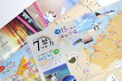 京丹後市観光協会 山陰近畿自動車道 京丹後大宮IC開通記念MAP