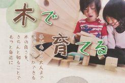 木製品ショップ休丸