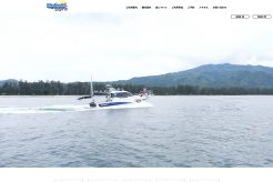 Higuchi marine | Webサイト